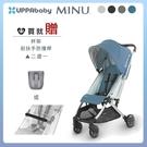 美國 UPPAbaby 單人時尚款MINU:推車(贈品二選一)【六甲媽咪】