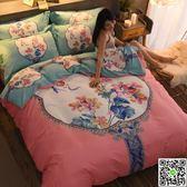 純棉四件套全棉套件1.5/1.8m2.0米雙人床單被套床笠床上用品家紡 JD一件免運節