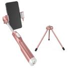 粉嫩大升級!! A8 上下雙補光 線控自拍棒 適用 SONY 小米機 華為 OPPO 手機 美顏自拍神器 贈三腳架