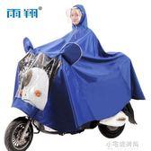 電動自行車雨衣單人成人騎行男女電瓶車摩托加大加厚雙人防水雨披『小宅妮時尚』