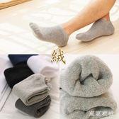襪子男士短襪船襪運動棉襪毛巾底淺口防臭襪加絨加厚籃球襪男襪子 QQ13247『東京衣社』