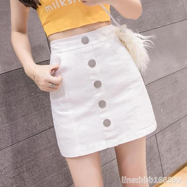 牛仔半身裙 春裝年新款女高腰修身排扣牛仔短裙女包臀一步裙a字半身裙子 城市科技