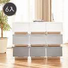 收納 置物櫃 塑膠櫃 收納櫃 玩具櫃【G0014-B】韓國SHABATH Pure極簡主義推收蓋收納箱(6入) 完美主義