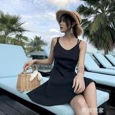 沙灘裙女小個子連衣裙泰國海邊度假裙子夏季露背吊帶裙顯瘦小黑裙『潮流世家』