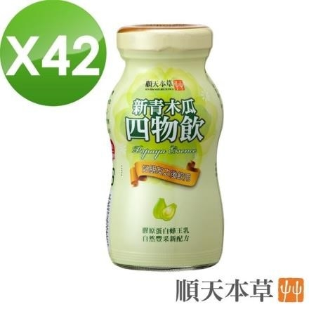 【南紡購物中心】【順天本草】新青木瓜四物飲42瓶組