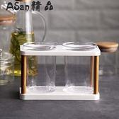 筷子筒 創意韓式雙筒筷子筒瀝水筷籠筷子收納盒