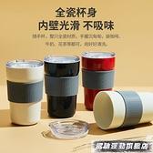 吸管杯 簡約隨手杯便攜玻璃吸管杯咖啡杯可愛大容量高顏值陶瓷水杯杯子女 風馳