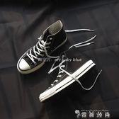 秋款CHIC高筒帆布鞋男女同款百搭1970s經典復古黑色韓版學生板鞋 薔薇時尚