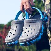 洞洞鞋男沙灘鞋男涼鞋拖鞋防滑鳥巢包頭防水