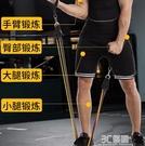 彈力繩健身男拉力繩練胸肌乳膠彈力帶家用器材肩部力量訓練健身帶 3C優購