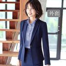 美之札[8Y760-PF]西裝領單釦OL長袖西裝外套~