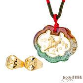 J'code真愛密碼 千里馬 三件式黃金彌月木盒-0.2錢