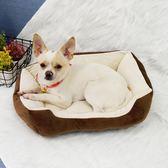 泰迪狗窩小型犬比熊大型犬中型犬金毛寵物窩貓窩狗狗用品四季通用igo