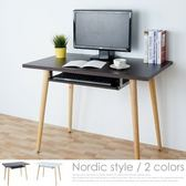 Homelike 哈曼北歐風電腦桌(附鍵盤架) - 胡桃色