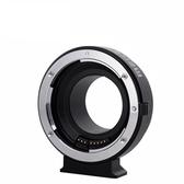 Meike 美科 MK-S-AF4 ( CANON EF / EF-S 鏡頭 ) 轉 ( Sony E-mount 接環機身) 【可自動對焦】A9 A7