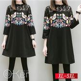 蝴蝶印花蕾絲拼色七分袖洋裝 XL-5XL O-Ker歐珂兒 158907-1-C
