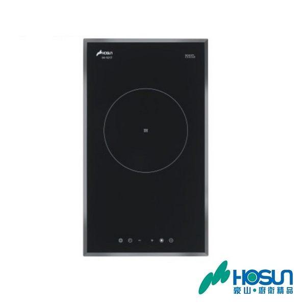 送原廠基本安裝 豪山 調理爐 觸控式單口IH微晶調理爐(220V) IH-1017