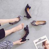 大尺碼女鞋 高跟鞋女秋季韓版細跟蝴蝶結仙女鞋淺口尖頭單鞋 nm10999【野之旅】