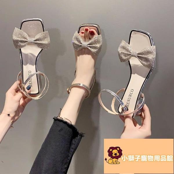 涼鞋女仙女風水鉆蝴蝶結春夏設計感小眾高跟鞋子【小狮子】