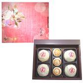 雪花齋 花韻禮盒(雪花餅(綠豆椪)白豆沙)-中秋伴手禮節慶禮盒