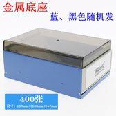 傑麗斯大容量867名片盒 名片收納盒 卡片磁卡收納分類盒 〖korea時尚記〗