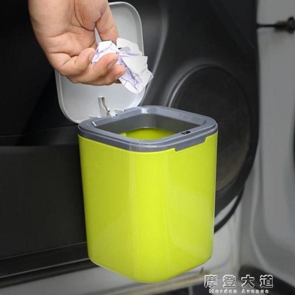 車載垃圾桶汽車用迷你垃圾筒車內掛式小置物桶儲物箱收納垃圾箱袋