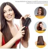 現貨四合一熱風梳廠家直銷亞馬遜跨境二合一多功能負離子美髮梳吹風梳 極客玩家