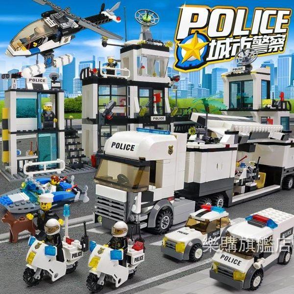 樂高積木兼容樂高積木男孩子6益智力7拼裝城市10歲警察局系列玩具8消防車9