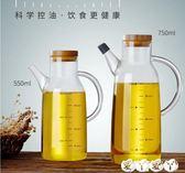油壺 玻璃防漏油瓶家用油罐大容量透明高硼硅裝油瓶醋壺廚房用品 愛丫愛丫