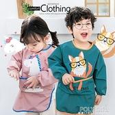 寶寶吃飯罩衣防水防臟兒童小圍裙嬰兒飯兜畫畫長袖圍兜秋冬反穿衣 夏季新品