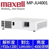 maxell MP-JU4001 雷射液晶投影機