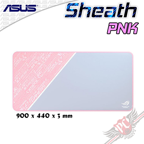 [ PC PARTY  ]  華碩 ASUS ROG Sheath PNK 粉色  滑鼠墊 桌面墊