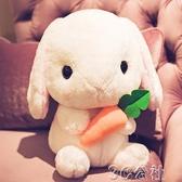 創意公仔 垂耳兔毛絨玩具小兔子可愛睡覺抱枕玩偶小號女孩兒童生日禮物 3C公社YYP