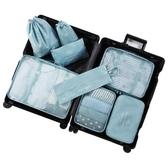 旅行收納袋套裝行李箱衣服整理包