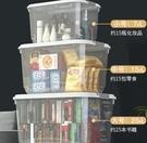 零食收納箱透明塑料收納盒家用