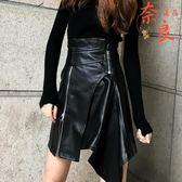 暗黑系秋冬機車腰帶不規則半身裙拉鏈pu皮裙小黑裙【奈良優品】