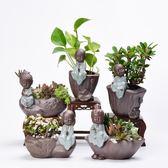 多肉花盆禪意小和尚創意紫砂陶瓷花器銅錢草綠蘿肉肉植物水培容器 9號潮人館