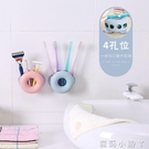 牙刷架子吸壁式牙刷架浴室壁掛牙具架吸盤牙刷筒放 蘿莉小腳丫