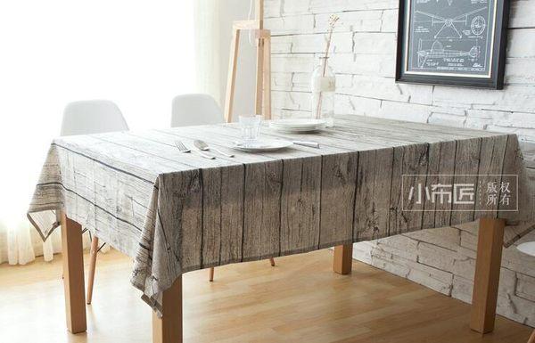 複古仿真木紋桌布棉麻布藝餐桌布茶幾布台布樹皮紋拍照拍攝背景布【時尚家居館】
