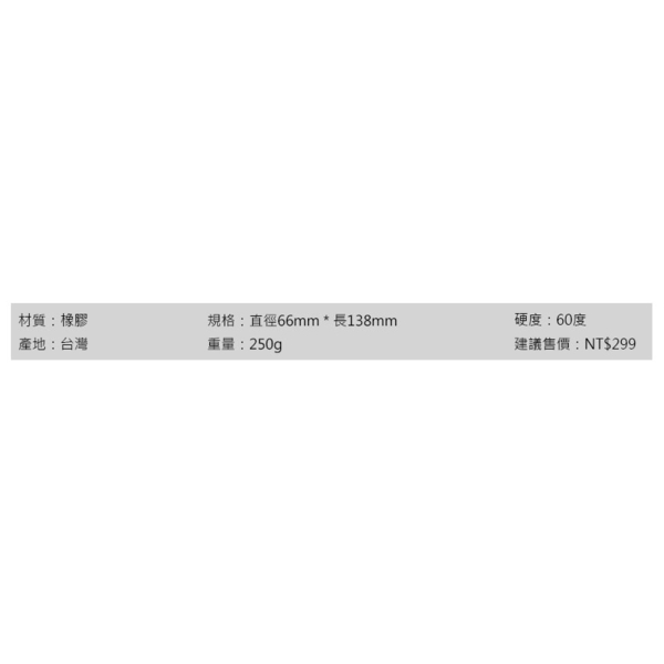ALEX 花生型按摩球(按摩滾輪 訓練 塑身 健身≡體院≡ B-5101