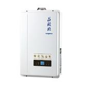 [ 家事達 ]TH-7169EFE 莊頭北 eco大節能數位恆溫型 熱水器 16L 特價