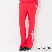 TOP GIRL 連帽抽繩顯瘦修身長褲-紅