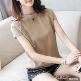 短款套頭圓領冰絲打底衫女寬鬆薄款針織衫春夏裝短袖t恤女上衣潮    蜜拉貝爾