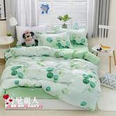被套四件套純棉全棉被罩床單網紅床上用品夏季 全店88折特惠