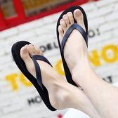 涼鞋 男士個性人字拖夏季防滑時尚涼拖夾腳拖鞋男沙灘拖鞋潮流歐美大碼