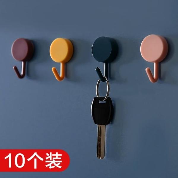 10個裝 粘鉤可愛裝飾沾鉤子免打孔無痕墻壁強力粘膠【英賽德3C數碼館】