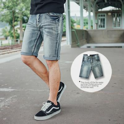 短褲 洗舊刷色立體抓皺牛仔短褲【N9634J】