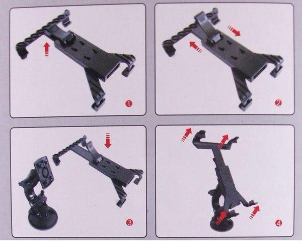 【強尼 3c】三星平板電腦 支架 蘋果 ipad 車載支架 車架 導航儀 汽車支架