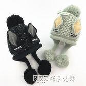 兒童帽子加絨護耳女童男童針織帽1-2-4歲潮秋冬天寶寶毛線帽 探索先鋒