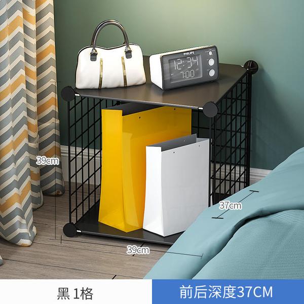 床頭櫃簡約現代北歐ins風收納儲物櫃臥室小型櫃子鐵藝簡易置物架 ATF 英賽爾